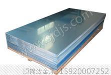 国产5083铝板