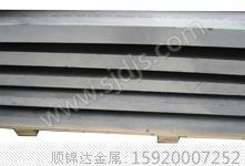 国产6061铝板