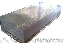 国产纯铝板